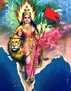 Vande Mataram, Indian National Song