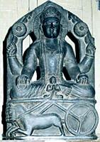 Statue of Surya Prastar at Biharsarif Sangrahalaya, Biharsarif
