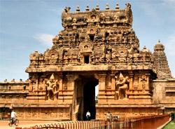 Brihadeshvara Temple