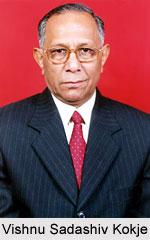 Justice Vishnu Sadashiv Kokje, Former Governor of Himachal Pradesh