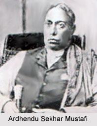 Ardhendu Sekhar Mustafi, Bengali Theatre Personality