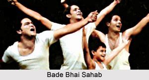 Bengali Plays