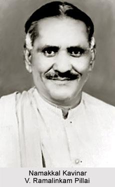 Namakkal Kavinar V. Ramalinkam Pillai, Tamil Poet