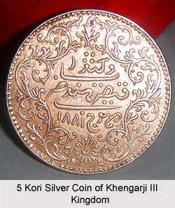 5 Kori silver coin of Khengarji III Kingdom