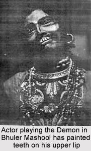 Actors in Jatra