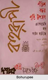 Bohurupee, Bengal Theatre Group