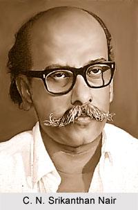 C. N. Srikanthan Nair, Malayalam Theatre Personality