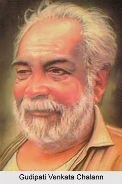 Gudipati Venkata Chalann, Telugu Theatre Personality