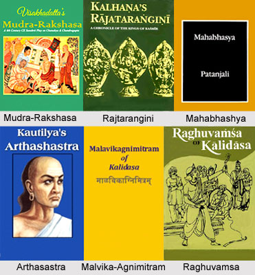 Historical Writings, Source of Ancient Indian history