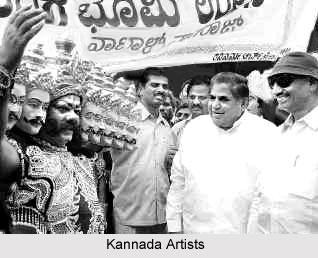 Kannada Artists