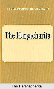 Literature and education during Harsha's reign