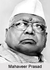 Mahaveer Prasad, Indian Politician