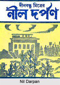 Nil Darpan, Bengali Play