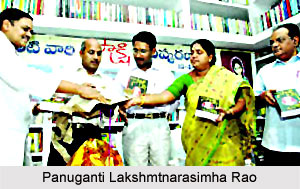 Panuganti Lakshmtnarasimha Rao, Telugu Theatre Personality