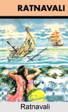 Ratnavali,  Sanskrit Drama