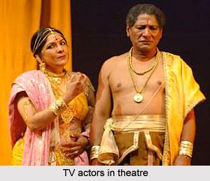 Assamese Theatre