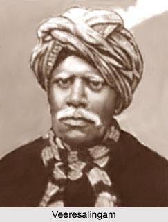 Veeresalingam - Theatre Personalities of Andhra Pradesh