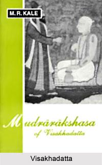 Visakhadatta, Indian Playwright