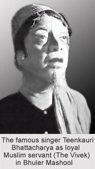 Vivek in Jatra