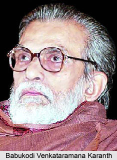 Babukodi Venkataramana Karanth, Kannada Theatre Personality
