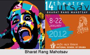 Bharat Rang Mahotsav