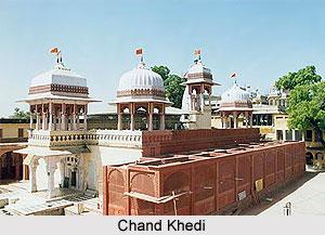Chand Khedi, Kota