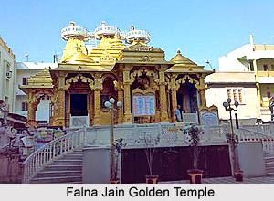 Falna Jain Golden Temple, Rajasthan