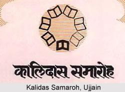 Kalidas Samaroh, Ujjain