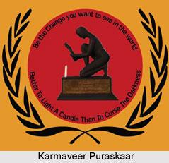 Karmaveer Puraskaar