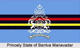 Princely State of Bantva Manavadar