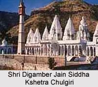 Digambar Jain Siddha Kshetra Chulgiri, Bawangaja