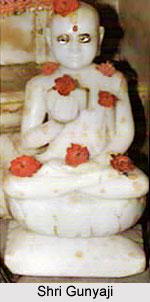 Shri Gunyaji Teerth