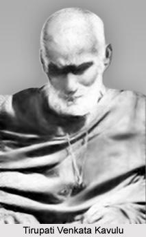 Tirupati Venkata Kavulu, Indian Theatre Personality