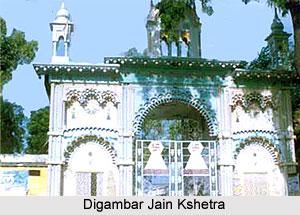 Digambar Jain Kshetra, Banpur, Uttar Pradesh