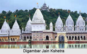 Digambar Jain Kshetra, Kundalgiri, Madhya Pradesh