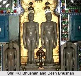 Shri Digambar Jain Temple, Kunthalgiri, Maharashtra