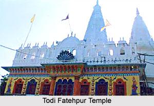 Digambar Jain Chamatkari Kshetra, Todi Fatehpur, Uttar Pradesh