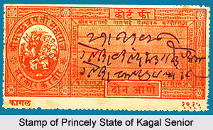 Princely State of Kagal Senior