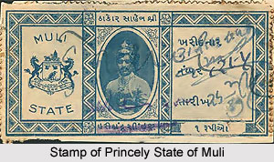 Princely State of Muli