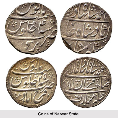 Princely State of Narwar