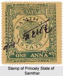 Princely State of Samthar