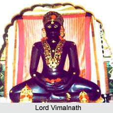 Shri Peda Amiram Teerth, Andhra Pradesh