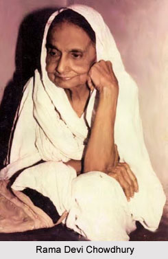 Rama Devi Chowdhury , Indian Women Activist