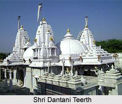 Shri Dantani Teerth, Rajasthan