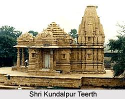 Shri Kundalpur Teerth, Bihar