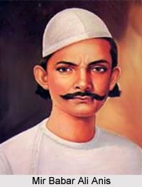 Mir Babar Ali Anis, Urdu Poet
