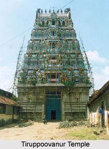 Tiruppoovanur Temple,  Aalankudi near Kumbhakonam, Needamangalam, Tamil Nadu