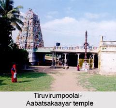 Tiruvirumpoolai- Aabatsakaayar temple, Aalankudi near Kumbhakonam, Needamangalam, Tamil Nadu