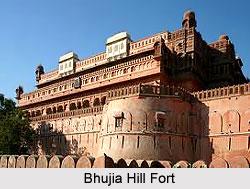Bhujia Hill Fort, Kutch, Gujarat