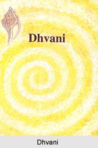Dhvani, Sound